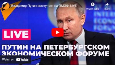Россия - Окончательно Вступает в Углеродную Экономику [VIDEO]